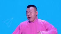 《有图为证》欢乐喜剧人 金霏 陈曦 相声大全视频大全高清在线观看 同台互斗太欢乐