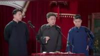 《爱徒儿徒世纪之战》于谦 烧饼 栾云平群口相声剧本3人搞笑视频mp4免费下载