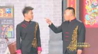 《我爱北京》金霏陈曦相声合集免费下载 搞笑实力不输岳云鹏