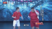 《乒乓球比赛》陈印泉侯振鹏小品视频下载网站免费下载 观众被逗得哄堂大笑