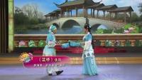 二人转下载mp4免费下载《蓝桥》看到她就想起潘长江的搭档