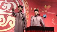 《周日》孟鹤堂周九良相声专场在线观看 包袱新奇观众爆笑