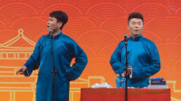 《歪解歌曲》孟鹤堂周九良相声合集在线收听 观众都被逗笑了