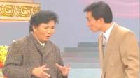《妈妈的今天》赵丽蓉 巩汉林 李文启 小品搞笑大全剧本完整免费下载 全程笑点不断