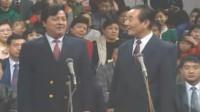 《宠物热》李金斗 陈涌泉经典相声在线收听mp3 笑点满满 乐坏众人