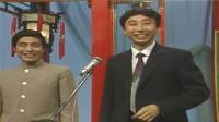《巧对影联》刘伟 冯巩经典相声在线收听mp3观众都笑惨了