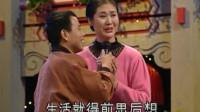 《桥》潘长江黄晓娟历年央视春晚小品大全mp4免费下载 观众笑得前仰后合