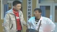 《五百万》宋小宝 刘小光 小品大全剧本幽默大全免费下载 这搞笑能力真强啊
