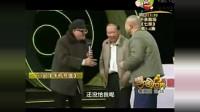 《手机充值》 王小利赵本山小品专辑在线观看 确实太搞笑了