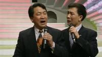 《送您一支歌》姜昆戴志诚春晚相声大全经典视频mp4免费下载 观众都被逗笑了