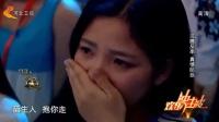 《失孤》沈腾小品全集视频2020 这才是笑中带泪的经典力作
