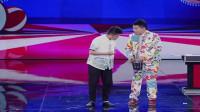 《听我指挥》胖虎 潘长江魔术小品大全视频在线观看 可太招笑了