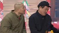 《捐助》王小利赵本山小品专辑视频mp4免费下载 每个表情都是戏