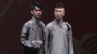 《张大法师》张云雷杨九郎搞笑相声视频mp4免费下载 看一遍笑一遍