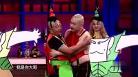 《葫芦娃》王祖蓝程野刘小光小品搞笑大全完整视频大全高清在线观看