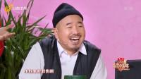 《直播间的老铁》王小利小品搞笑大全集在线观看 幽默的演技不输赵本山