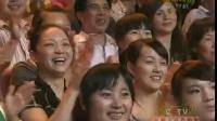 《街头卫士》句号小品搞笑大全视频mp4免费下载 台下美女要笑岔气了