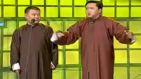 《你好北京》郭德纲于谦经典相声合集免费下载 老郭太逗了