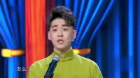 《他》杨九郎张云雷相声专场视频mp4免费下载 简直太搞笑了