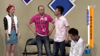 《妻管炎》崔志佳小品搞笑大全视频下载 观众笑弯了腰
