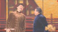 《喜事临门》刘俊杰 叶蓬相声全集在线观看 观众笑到停不下来
