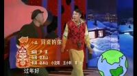 《同桌的你》王小利李琳小沈阳赵本山央视春晚小品大全经典mp4免费下载