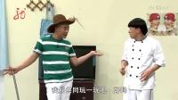 《弄潮儿》刘小光小品大全 搞笑视频大全高清在线观看 真是小品中的极品