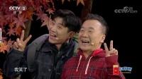 《带着爸妈去旅行》张海燕 刘亚津 高晓攀喜剧小品搞笑大全mp4免费下载