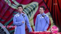 《新学满语》李菁贾旭明最搞笑相声大全笑死人 张嘴就是笑点