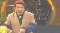 《张三其人》严顺开 赵玲琪经典小品搞笑大全视频完整版免费下载 搞笑一波三折