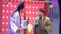 《水漫金山》陈曦李鸣宇相声音频在线收听免费 观众掌声不断
