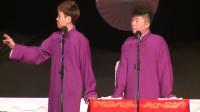 《下骆驼的烦恼》孟鹤堂周九良相声专场在线观看 内容挺有趣的