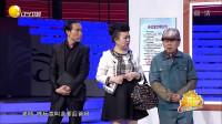 《真假家长》潘长江 巩汉林爆笑喜剧小品大全视频在线观看 引发全场观众爆笑