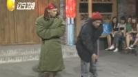 《冬泳》刘小光小品全集完整版视频在线观看  观众乐翻天