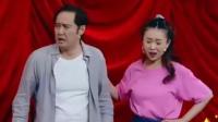 《非喝不可》冯雷文松喜剧小品搞笑大全视频在线观看 观众爆笑声不断