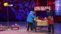 《深夜食摊儿》陈印泉小品大全视频mp4免费下载 观众笑嗨了