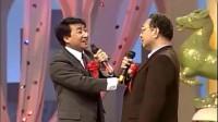 《学唱歌》姜昆唐杰忠春晚相声大全经典mp3免费下载 包袱堪称极品
