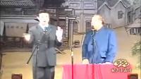 《打灯谜》高晓攀在学徒时期与李文山合说的对口相声 笑点一个接一个