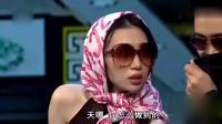《造谣公司》王宁艾伦精品小品搞笑大全视频mp4免费下载 观众爆笑不断