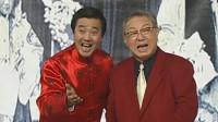 《戏迷》唐杰忠刘俊杰经典相声视频大全mp4免费下载 看了保证笑不停