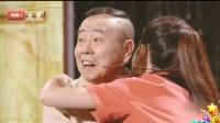 《真爱》沙宝亮 潘长江最新小品2020完整版mp4免费下载 观众笑的前仰后合