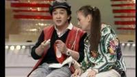 《手拉手》宋丹丹黄宏1991年经典小品搞笑大全春晚视频mp4免费下载