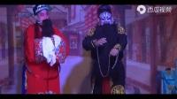 汨罗花鼓戏全集视频观看《金玉满堂》mp4免费下载 主演 刘满春