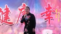 上党梆子《走出大山》选段 赵文竹演唱高清视频mp4免费下载