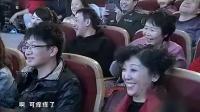 《中奖了》赵海燕 刘小光 田娃 赵本山小品大全视频mp4免费下载 处处误会处处笑点