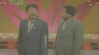 《山村小景》马季1983年经典相声在线收听 一句一个笑点