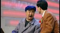 《鞋钉》巩汉林 黄宏1997年经典小品搞笑大全视频完整版免费下载