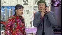 《回家》宋丹丹 黄宏1998年经典小品搞笑大全视频完整版免费下载 笑得停不下来