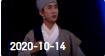 《欢乐送》 20201014