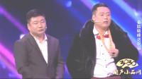 《非诚不找》文松 宋晓峰 王龙 小品搞笑大全视频mp4免费下载 可把观众笑完了